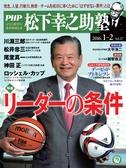 ジット 代表取締役 石坂正人