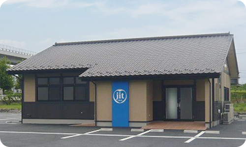 ジットセレモニー 若草ホール(家族葬専用)